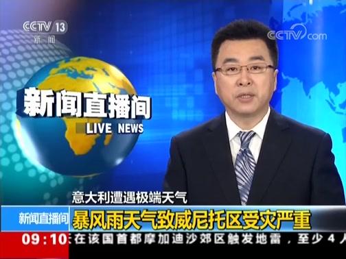 央视路博_CCTV13-新闻频道节目官网_CCTV节目官网_央视网