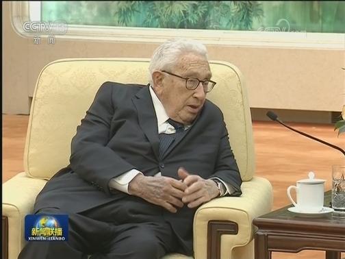 [ca88亚洲城娱乐]习近平会见美国前国务卿