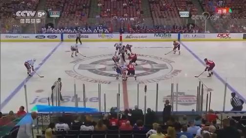 [NHL]常规赛:纽约岛人VS佛罗里达美洲豹 比赛集锦