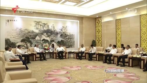 [广东新闻联播]省政府与ABB集团签署战略合作框架协议 马兴瑞会见史毕福