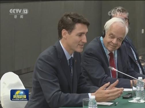 [视频]李克强同加拿大总理举行第三次中加总理年度对话