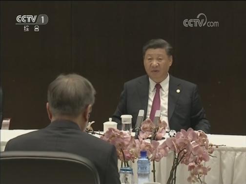 [视频]习近平会见韩国总统