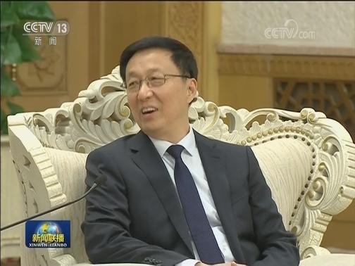 [视频]韩正会见香港特别行政区政府常任秘书长和部门首长内地研修访问团