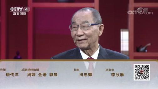 黄土地里的长寿草 中华医药 2018.11.24 - 中央电视台 00:40:54