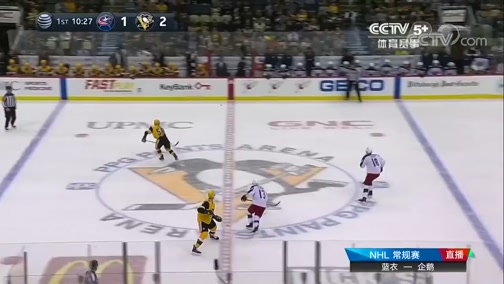 [NHL]常规赛:哥伦布斯蓝衣VS匹兹堡企鹅 第一节