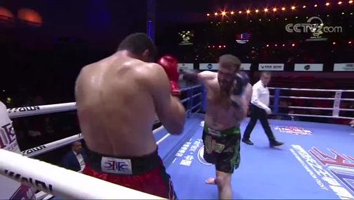 [拳击]世界功夫之王争霸赛 第十二期