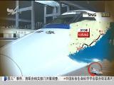 特区新闻广场 2018.11.28 - 厦门电视台 00:24:00