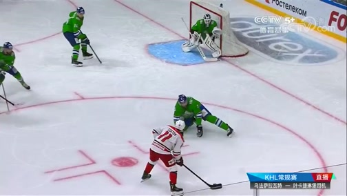 [冰雪]KHL常规赛:乌法萨拉瓦特0-2叶卡捷琳堡司机 比赛集锦