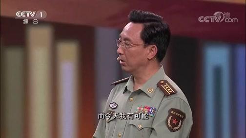 [开讲啦]观众提问韦昌进:艰难时刻 您心里想的是国还是家?