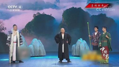 《中国文艺》喜剧新秀 00:27:27