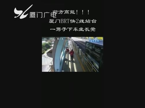 监控实拍!公交站台男子突然吐了一地鲜血,危急时刻他们出手了! 00:00:41