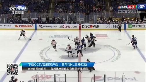 [NHL]常规赛:埃德蒙顿油人VS圣路易斯蓝调 第二节