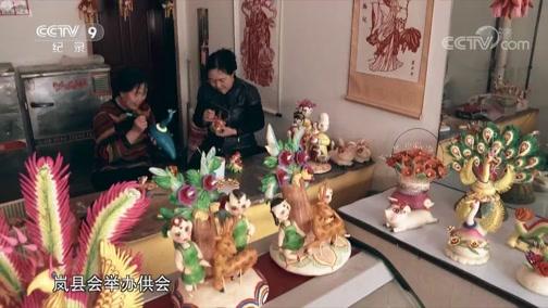 中国女红 第三集 母爱 00:24:02