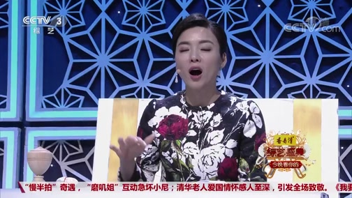 [综艺盛典]赵目睿歌曲《奔跑》PK杨德贵《绝技表演》 王璐瑶战队获胜