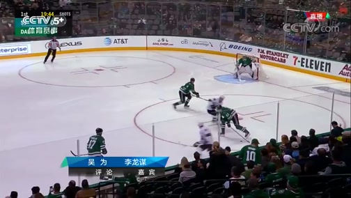 [NHL]常规赛:圣何塞鲨鱼VS达拉斯星 第一节