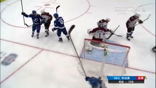 [NHL]常规赛:科罗拉多雪崩1-7坦帕湾闪电 比赛集锦