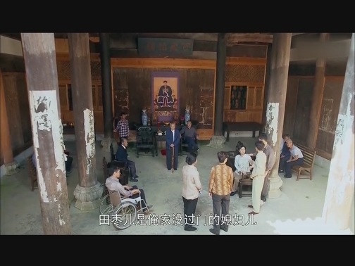 台海视频_XM专题策划_12月11日《福根进城》01 00:00:28