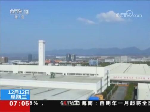 [朝闻天下]重庆渝北 庆祝改革开放40年·百城百县百企调研行 从农业县到创新生态圈
