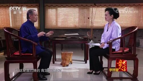 《音乐人生》 20181213 李祥霆