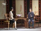 舒适化医疗 名医大讲堂 2018.12.14 - 厦门电视台 00:17:41
