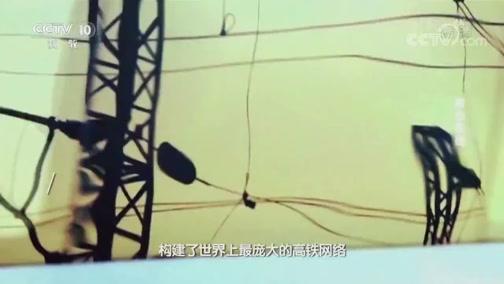 [科技之光]创新一线 魔力永磁