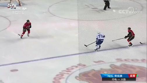 [NHL]常规赛:坦帕湾闪电5-4卡尔加里火焰 比赛集锦