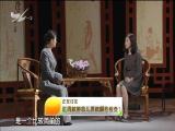 """小屁股上的""""红痘痘"""" 名医大讲堂 2018.12.28 - 厦门电视台 00:28:17"""