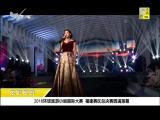 炫彩生活(美食汽车版)2018.12.30 - 厦门电视台 00:11:58