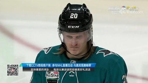 [NHL]常规赛:渥太华参议员VS圣何塞鲨鱼 第二节