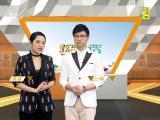 炫彩生活(美食汽车版)2019.01.17 - 厦门电视台 00:14:28