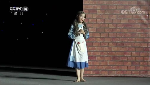 [大手牵小手]课本剧《卖火柴的小女孩》 表演:湖北省武汉市硚口区易家墩小学