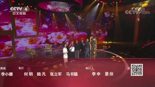 《中国文艺》向经典致敬 00:57:14