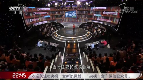 [开讲啦]张月姣:中国的立法为其他发展中国家的法律制定提供借鉴