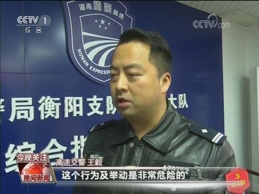 [视频]流动的中国·平安春运路