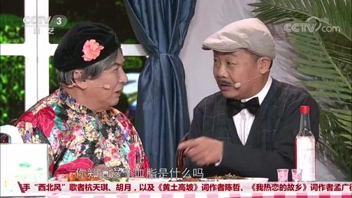 《奶奶等一会儿》赵世林 李晶晶 陈静波 苏涛