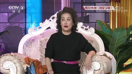 《闺蜜大作战》李玉梅 胡可瑜 陈嘉男