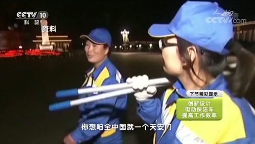 《人物》 20190125 全国五一劳动奖章获得者 蔡凤辉