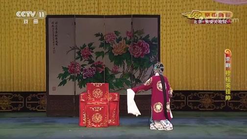 粤剧紫钗记续集全本 主演:尹飞燕 阮兆辉