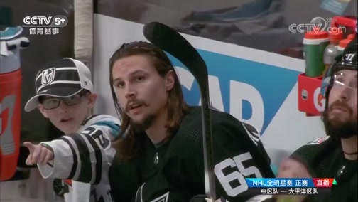 [NHL]全明星正赛:中区队VS太平洋区队 第一节