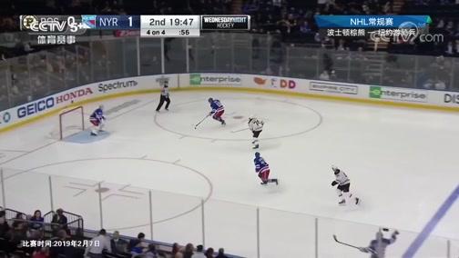 [NHL]常规赛:波士顿棕熊VS纽约游骑兵 第二节