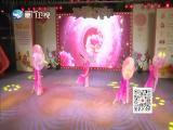 欢喜过大年(3) 斗阵来看戏 2019.02.06 - 厦门电视台 01:29:59