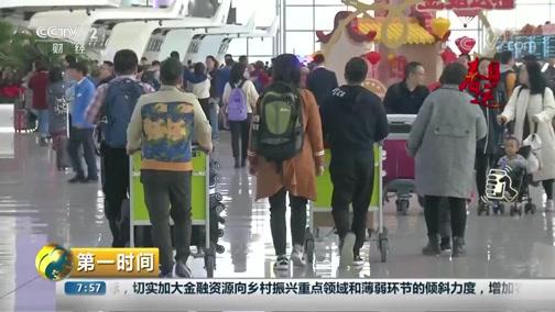 """[第一时间]节后机票价""""跳水"""" 广州出发最低1.8折"""