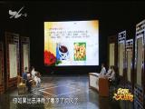 宝宝咳嗽怎么办(中) 名医大讲堂 2019.02.11 - 厦门电视台 00:28:28