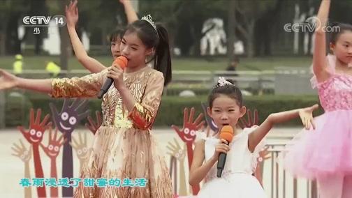 《大手牵小手》 20190216 深圳行(一)