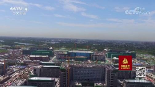 《京城创想》(3)一都一城 走遍中国 2019.02.20 - 中央电视台 00:25:52