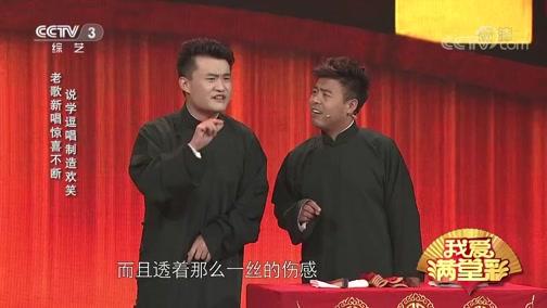 《音乐家》吴南言 王志博