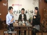 女性私处的保健 名医大讲堂 2019.02.20 - 厦门电视台 00:28:40