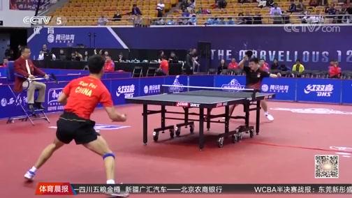 [乒乓球]五战全胜 梁靖崑樊振东领跑男子积分榜