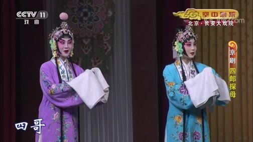 豫剧电影布衣巡抚魏允贞全场(贾廷聚 张宝英)