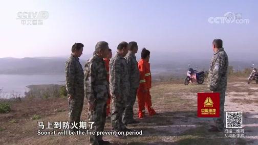 《一江清水向北流》(3)清水有源 走遍中国 2019.03.06 - 中央电视台 00:25:50